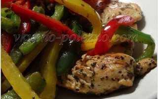 Куриные грудки с итальянскими травами – пошаговый рецепт с фото. Как приготовить