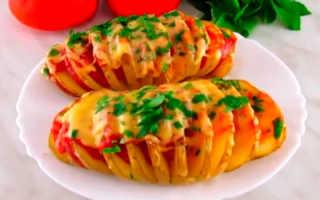 """Печёная """"картошка-гармошка"""" с сыром – пошаговый рецепт с фото – для духовки"""