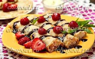 Ажурные блинчики с творожной начинкой и клубникой – пошаговый рецепт с фото. Как приготовить