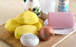 Картофельные драники с сосисками – пошаговый рецепт с фото. Как приготовить