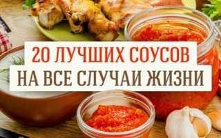 Курица с помидорами, соевым соусом и базиликом – пошаговый рецепт с фото. Как приготовить
