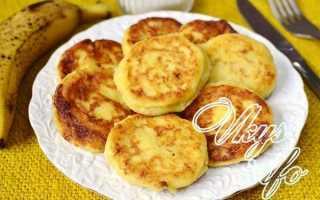Сырники с бананами – пошаговый рецепт с фото. Как приготовить