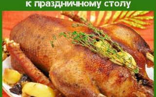 Утка запеченная с яблоками и черносливом – пошаговый рецепт с фото – для духовки