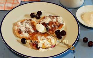 Сырники с вишней и шоколадом. – пошаговый рецепт с фото. Как приготовить