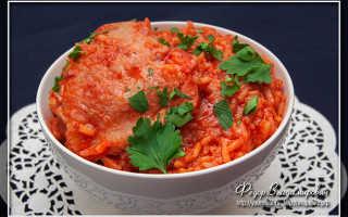 Курица по-португальски – пошаговый рецепт с фото. Как приготовить