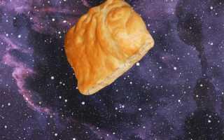 Мясной пирог с сыром – пошаговый рецепт с фото. Как приготовить