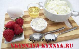 Сырники с земляникой – пошаговый рецепт с фото. Как приготовить