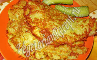 Брамбораки – пошаговый рецепт с фото. Как приготовить