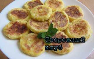 Сырники с тыквой в духовке – пошаговый рецепт с фото – для духовки