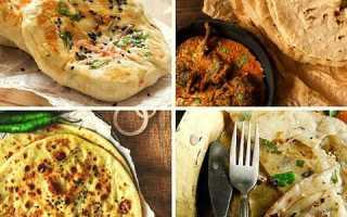 Бхатури – пошаговый рецепт с фото. Как приготовить