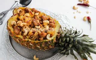 Филе куриное с ананасами и рисом – пошаговый рецепт с фото. Как приготовить