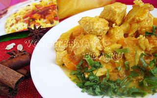 Курица Карри – пошаговый рецепт с фото. Как приготовить