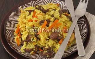 Куриные сердечки с рисом в мультиварке – пошаговый рецепт с фото – для мультиварки
