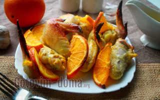 Куриные крылышки под апельсином – пошаговый рецепт с фото. Как приготовить
