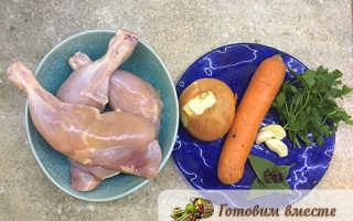 Прозрачный куриный супчик со зведочками – пошаговый рецепт с фото. Как приготовить