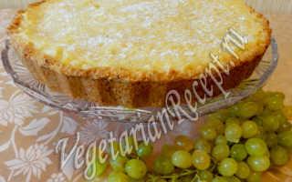 Аргентинский рисовый пирог – пошаговый рецепт с фото. Как приготовить