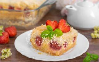 Клубничный пирог с творожной начинкой. – пошаговый рецепт с фото. Как приготовить